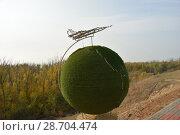 Купить «Земной шар с летящим самолетом. Ахтубинск», фото № 28704474, снято 19 октября 2017 г. (c) Виктор Юрасов / Фотобанк Лори