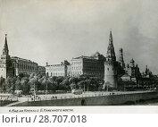 Купить «Вид на Кремль с Большого Каменного моста», фото № 28707018, снято 18 января 2019 г. (c) Retro / Фотобанк Лори