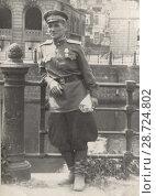 Портрет советского офицера в освобожденной Вене. Австрия. 1945. Стоковое фото, фотограф Retro / Фотобанк Лори