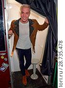 Купить «Mercedes-Benz Fashion Week Autumn/Winter 2017 - Racks & Rookies Frontin Release Party at Kitty Cheng Bar Featuring: Julian David Where: Berlin, Germany When: 19 Jan 2017 Credit: AEDT/WENN.com», фото № 28735478, снято 19 января 2017 г. (c) age Fotostock / Фотобанк Лори