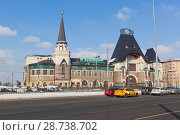 Купить «Здание Ярославского вокзала в городе Москве», фото № 28738702, снято 3 марта 2018 г. (c) Николай Мухорин / Фотобанк Лори