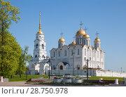 Купить «Dormition Cathedral in Vladimir», фото № 28750978, снято 12 мая 2018 г. (c) Юлия Бабкина / Фотобанк Лори