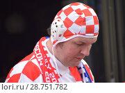 Купить «Болельщик из Хорватии», фото № 28751782, снято 15 июля 2018 г. (c) Виктор Юрасов / Фотобанк Лори