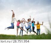 Young people jumping. Стоковое фото, фотограф Типляшина Евгения / Фотобанк Лори