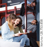 Two girls reading book. Стоковое фото, фотограф Яков Филимонов / Фотобанк Лори