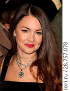 Купить «National Television Awards at The O2, Peninsula Square in London - Red carpet arrivals Featuring: Lacey Turner Where: London, United Kingdom When: 25 Jan 2017 Credit: WENN.com», фото № 28757078, снято 25 января 2017 г. (c) age Fotostock / Фотобанк Лори