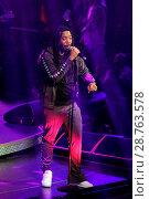 Купить «D.R.A.M. making his debut performance at Drai's nightclub in the Cromwell Hotel & Casino in Las Vegas, Nevada. Featuring: Shelley Marshaun Massenburg-Smith...», фото № 28763578, снято 28 января 2017 г. (c) age Fotostock / Фотобанк Лори