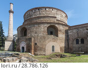 Купить «The, Roman, Rotunda of Galerius, built in 306 ad. by Tetrach Galerius, and subsequently converted to a Byzantine church and later a mosque. Thessaloniki, , Macedonia, Northern Greece.», фото № 28786126, снято 15 мая 2018 г. (c) age Fotostock / Фотобанк Лори
