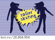 Купить «Roller skating. The inscription is handwritten with grunge stroke. Striped background, silhouettes of young girls and comic burst speech bubble. Cute design. Prints for T-shirts. Vector illustration», иллюстрация № 28804954 (c) Dmitry Domashenko / Фотобанк Лори