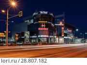 """Купить «Торгово-развлекательный центр """"Парус"""", ночной вид», фото № 28807182, снято 19 апреля 2018 г. (c) А. А. Пирагис / Фотобанк Лори"""
