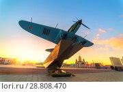 Купить «The IL-2 ground attack aircraft is a monument to the labor and fighting glory of the Kuibyshevites.», фото № 28808470, снято 8 ноября 2017 г. (c) Акиньшин Владимир / Фотобанк Лори