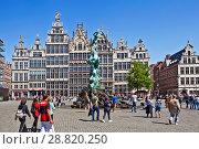 Старая рыночная площадь (Grote Markt). Антверпен. Бельгия (2018 год). Редакционное фото, фотограф Сергей Афанасьев / Фотобанк Лори