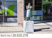 Купить «Памятник Герарду Меркатору - фламандскому картографу и географу. Лёвен. Бельгия», фото № 28820278, снято 5 мая 2018 г. (c) Сергей Афанасьев / Фотобанк Лори