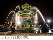 Купить «Place Concorde at night with fountains rivers and seas», фото № 28833002, снято 5 сентября 2014 г. (c) Сурикова Ирина / Фотобанк Лори