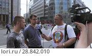 Купить «Agreed meeting against raising», видеоролик № 28842010, снято 28 июля 2018 г. (c) Потийко Сергей / Фотобанк Лори
