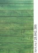 Купить «Wooden planks texture», фото № 28842386, снято 16 апреля 2018 г. (c) Дмитрий Кутлаев / Фотобанк Лори