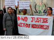 Купить «Campaigners from The Ending Violence Against Women (EVAW) Nia, Rape Crisis England & Wales and Southall Black Sisters demonstrate outside the UK Supreme...», фото № 28856602, снято 13 марта 2017 г. (c) age Fotostock / Фотобанк Лори