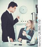 Купить «Businessman feeling angry to coworker», фото № 28860110, снято 20 апреля 2017 г. (c) Яков Филимонов / Фотобанк Лори