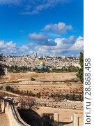 Купить «Dome of the Rock in old city, Jerusalem, Israel», фото № 28868458, снято 6 января 2011 г. (c) Сергей Новиков / Фотобанк Лори