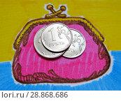 Купить «Нарисованный кошелек и стопка монет», фото № 28868686, снято 14 июля 2018 г. (c) ViktoriiaMur / Фотобанк Лори