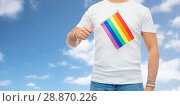 Купить «man with rainbow flag and gay pride wristbands», фото № 28870226, снято 2 ноября 2017 г. (c) Syda Productions / Фотобанк Лори