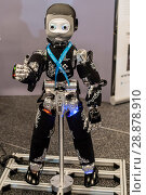 Купить «'Nikita' the robots name is an I Cub that is able to track objects and react, on show from Edinburgh centre of Robotics at Heririot Watt University at...», фото № 28878910, снято 22 марта 2017 г. (c) age Fotostock / Фотобанк Лори