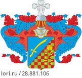Купить «Герб рода Копыловых», иллюстрация № 28881106 (c) VectorImages / Фотобанк Лори