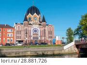 Купить «Новая калининградская синагога. Калининград», эксклюзивное фото № 28881726, снято 8 июля 2018 г. (c) Александр Щепин / Фотобанк Лори