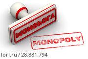 Купить «Monopoly. Seal and imprint», иллюстрация № 28881794 (c) WalDeMarus / Фотобанк Лори