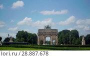 Купить «Triumphal Arch at Tuileries. Paris, France», видеоролик № 28887678, снято 7 июня 2018 г. (c) Ирина Мойсеева / Фотобанк Лори