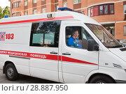 Купить «Врач скорой помощи едет на вызов», фото № 28887950, снято 14 июля 2018 г. (c) Victoria Demidova / Фотобанк Лори