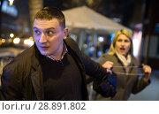 thief is stole the handbag from woman. Стоковое фото, фотограф Яков Филимонов / Фотобанк Лори