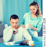 Купить «Couple struggling to pay bills», фото № 28891838, снято 18 марта 2017 г. (c) Яков Филимонов / Фотобанк Лори