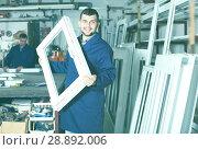 Купить «Positive labour demonstrating PVC profiles», фото № 28892006, снято 30 марта 2017 г. (c) Яков Филимонов / Фотобанк Лори