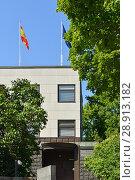Spanish Embassy in Helsinki. Финляндия (2018 год). Редакционное фото, фотограф Валерия Попова / Фотобанк Лори