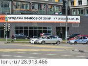 Купить «Объявление о продаже офисных помещений. Многофункциональный общественно-деловой центр YE'S. Митинская улица, 16. Район Митино. Город Москва», эксклюзивное фото № 28913466, снято 24 мая 2016 г. (c) lana1501 / Фотобанк Лори