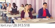 Купить «Students at extension courses», фото № 28913518, снято 8 мая 2018 г. (c) Яков Филимонов / Фотобанк Лори