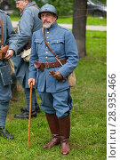 Купить «RUSSIA, MOSCOW - JUNE 9, 2017: Soldiers of the 106 regiment France of First World War. Moscow historical festival Times and Epochs», фото № 28935466, снято 9 июня 2017 г. (c) Виталий Батанов / Фотобанк Лори