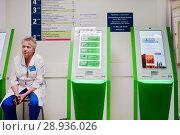Купить «Электронная регистратура в поликлинике», фото № 28936026, снято 11 августа 2018 г. (c) Victoria Demidova / Фотобанк Лори