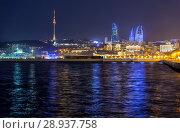 Купить «Ночной вид на башни Flame Towers - Огненные Башни. Баку. Азербайджан», фото № 28937758, снято 26 сентября 2017 г. (c) Евгений Ткачёв / Фотобанк Лори
