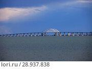 Купить «Крымский мост вид из Керчи», фото № 28937838, снято 16 июля 2018 г. (c) Яна Королёва / Фотобанк Лори