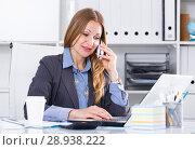 Купить «Businesswoman having phone conversation», фото № 28938222, снято 20 апреля 2017 г. (c) Яков Филимонов / Фотобанк Лори