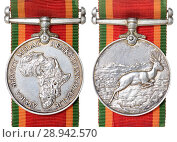 Купить «The Africa Service Medal: South African campaign medal for service during the Second World War, awarded to members of the Union Defence Forces, the South...», фото № 28942570, снято 25 июля 2018 г. (c) age Fotostock / Фотобанк Лори