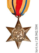 Купить «The Africa Star: military campaign medal, instituted by the United Kingdom on 8 July 1943 for award to subjects of the British Commonwealth who served...», фото № 28942594, снято 12 июля 2018 г. (c) age Fotostock / Фотобанк Лори