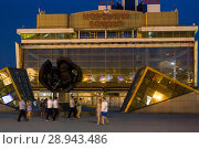 Купить «View of the ferry in the harbor on the Black Sea», фото № 28943486, снято 22 августа 2016 г. (c) Caro Photoagency / Фотобанк Лори