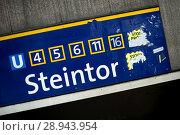 Купить «Hannover, Germany, entrance to the train station Steintor», фото № 28943954, снято 20 декабря 2016 г. (c) Caro Photoagency / Фотобанк Лори