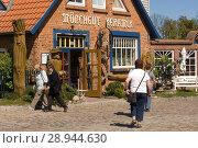 Купить «Middelhagen, Germany, the pottery Moenchgut ceramics», фото № 28944630, снято 4 мая 2007 г. (c) Caro Photoagency / Фотобанк Лори