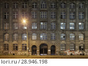 Купить «Berlin, Germany, vacant administrative building in the Andreasstrasse in Berlin-Friedrichshain», фото № 28946198, снято 4 декабря 2015 г. (c) Caro Photoagency / Фотобанк Лори
