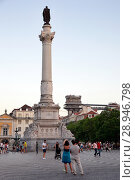 Купить «Lisbon, Portugal, passers-by and Saule for Pedros IV on the Rossio in Lisbon», фото № 28946798, снято 28 июля 2016 г. (c) Caro Photoagency / Фотобанк Лори