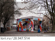 Купить «Berlin, Germany, Former gas station in Templiner Strasse corner Schwedter Strasse in Prenzlauer Berg», фото № 28947514, снято 21 января 2017 г. (c) Caro Photoagency / Фотобанк Лори